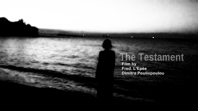 """The Testament"" (2013)"