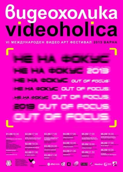 VIDEOHOLICA International Video Art Festival 2013