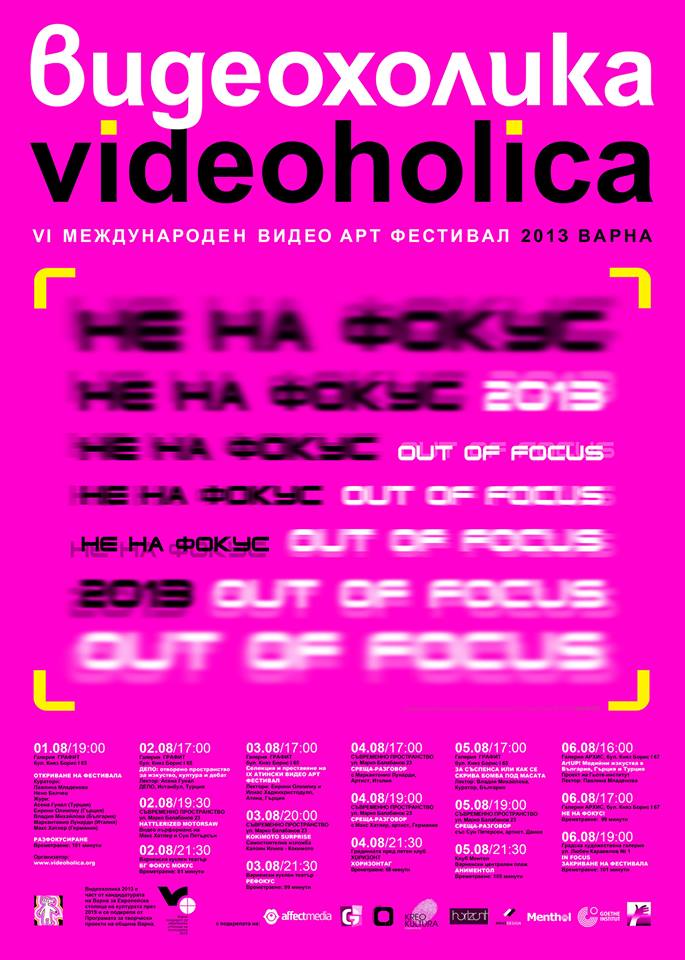 VIDEOHOLICA International Video Art Festival 2013